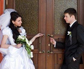 Danse d'entrée de mariage JK